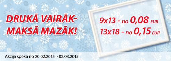 Elkor Foto: Atvadas no ziemas!